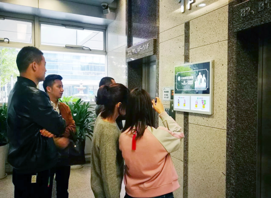 Baidu leads $300M investment to bring its search smarts to elevator ads
