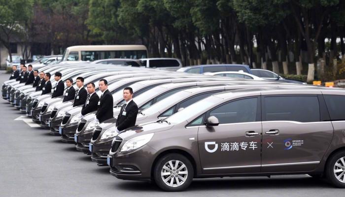 China's Didi reportedly lost a staggering $1.6 billion in 2018
