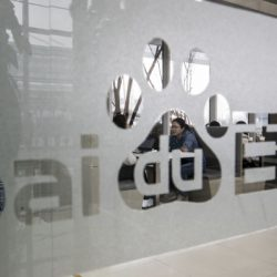 Baidu, China's answer to Google, reports first quarterly loss since 2005