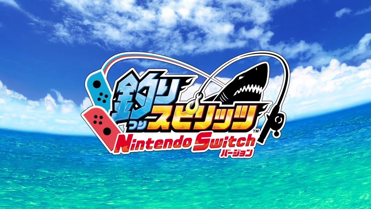 Bandai Namco Apologises For Shortages Of Fishing Spirits In Japan
