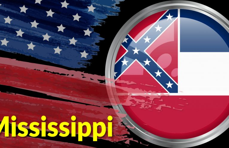 Mississippi gov't agencies fall short of cybersecurity compliance standards