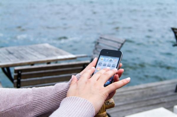 APT 41 using MessageTap malware to gather SMS traffic