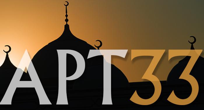 APT33 sics small, elusive botnets on U.S. and global targets