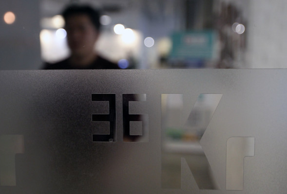China's news and data site 36Kr tumbles in its stock market debut