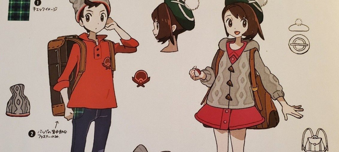 Gallery: Pokémon Sword And Shield Concept Art Shows Gym Leaders, Player Characters And More