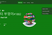 New Gamertag Features Come to Xbox One and Mobile Devices