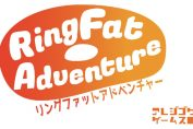 Parody Game 'Ring Fat Adventure' Appears Online