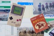 Best Of 2019: I Think My Game Boy Predicts The Future