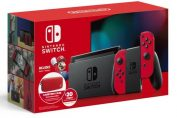 Deals: Get $20 eShop Credit And A Carry Case With This Mario Red Joy-Con Switch Bundle