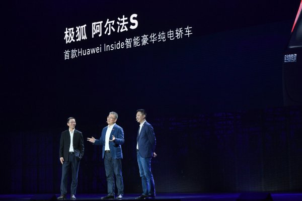 Huawei is not a carmaker. It wants to be the Bosch of China