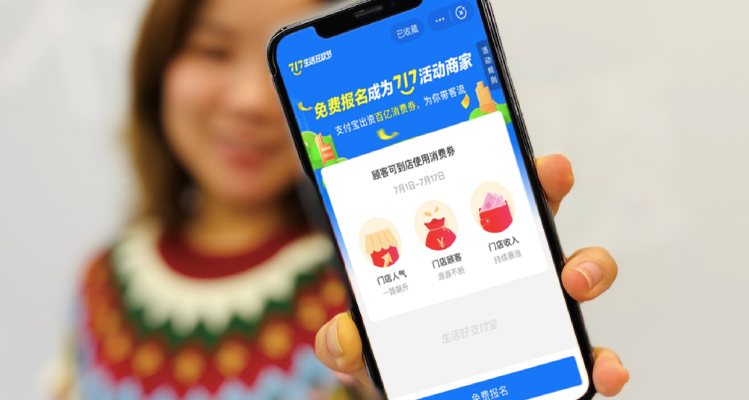 Jack Ma's Ant called to end anti-competition in payments