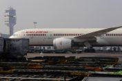 Air India passenger data breach reveals SITA hack worse than first thought