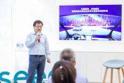Lidar startup Innovusion closes $64M round led by Temasek
