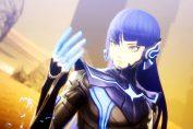 "Shin Megami Tensei V Classification References ""Online Interactivity"""