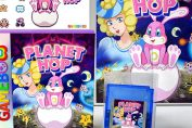 Take A Look At 'Planet Hop', A Charming New Game Boy Title