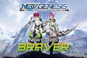 Braver Comes to Phantasy Star Online 2 New Genesis