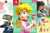 Nintendo's Official Online Magazine Gets Treated To A Summer 2021 Edition