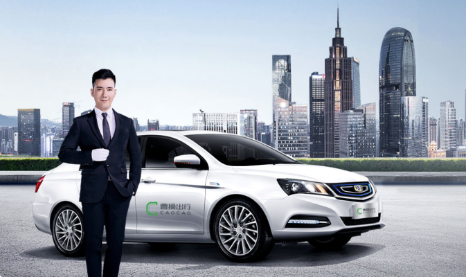 Geely's ride-hailing unit Cao Cao Mobility raises $589M Series B to upgrade tech and expand fleet
