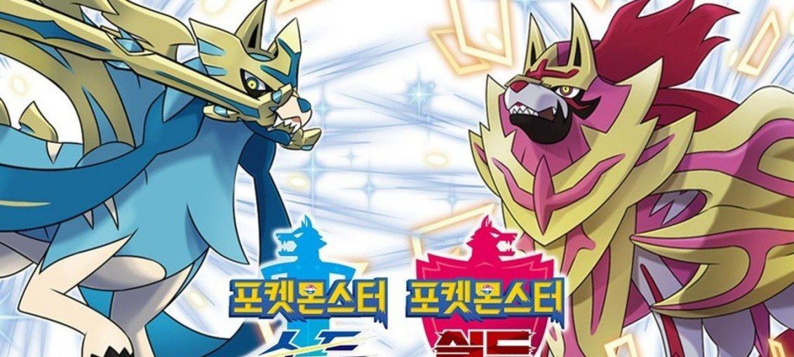Pokémon Diamond And Pearl Remake Pre-Orders Include Shiny Zacian/Zamazenta Bonus In South Korea