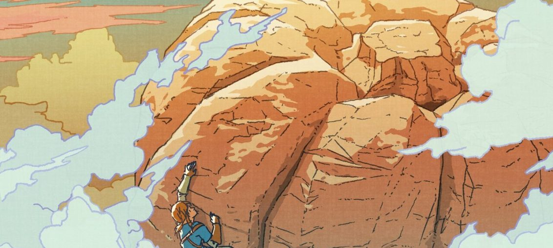 Random: Have You Seen This Hidden Dialogue In Zelda: Breath Of The Wild?