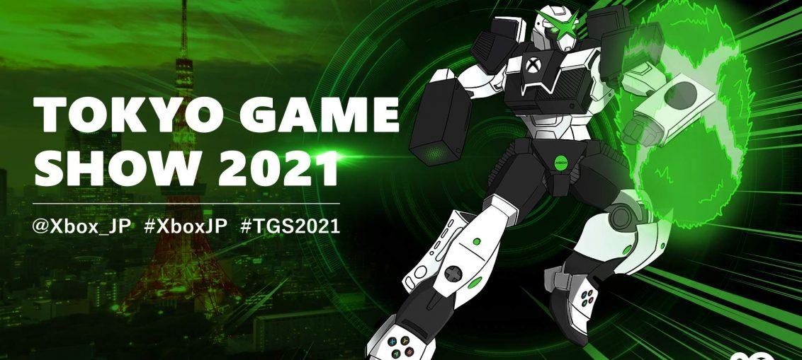 TGS Recap Hero image