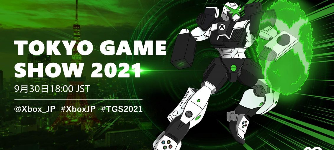 TGS Hero image