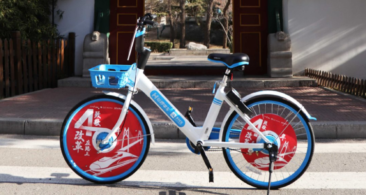 Alibaba-backed Hellobike bags new funds as it marches into ride-hailing