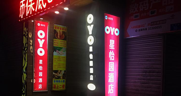 Grab invests $100M into India's OYO to expand its budget hotel service in Southeast Asia