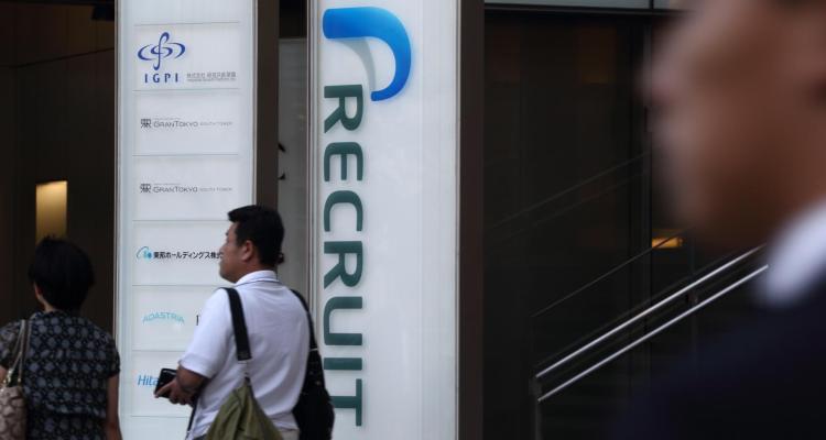 Japanese internet giant Recruit has a new $25M blockchain fund