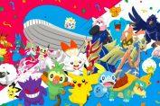 Nintendo Stock Value Rises Thanks To Pokémon Sword And Shield Success