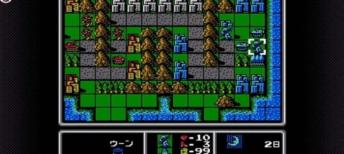 Hey Nintendo, Can We Please Have Famicom Wars?