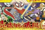 Random: Hideo Kojima Wanted Konami's GBA Title Boktai: The Sun Is In Your Hand To Detect Garlic Breath