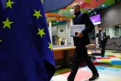 EU resolution seeks compromise from tech firms on encryption backdoors