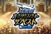 An Ace Attorney Orchestral Concert Will Be Streamed Worldwide Next Month