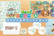 Nintendo Unveils Beautiful Animal Crossing Soundtrack Collection For Japan