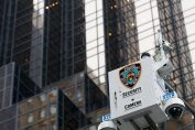 The NYPD used a controversial facial recognition tool. Here's what you need to know.