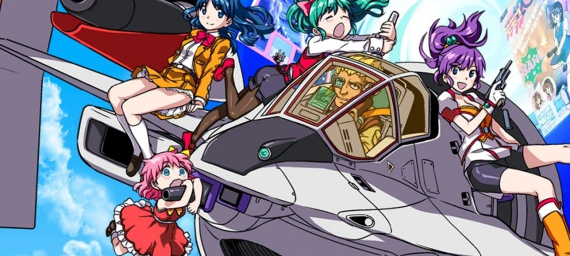 'Game Tengoku' Physical Release In Europe Teased, Despite American Copies Still Being MIA