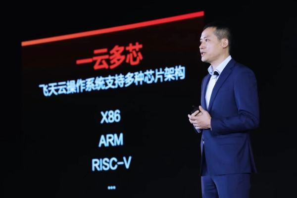 Alibaba is making its cloud OS compatible with multiple chip architectures