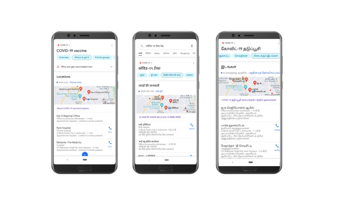 Google begins surfacing vaccine centers, hospital beds, oxygen info in India