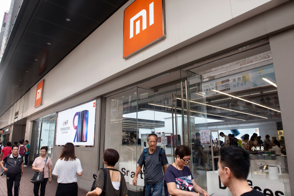 US removes Xiaomi's designation as a Communist Chinese Military Company