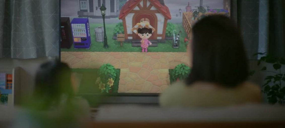 Brighten Your Day With Nintendo's Lovely Animal Crossing: New Horizons Advert