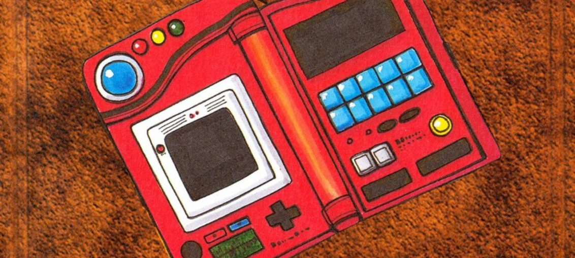 DidYouKnowGaming Shares Rare Pokémon Lore From An Official 'Lost' Pokédex