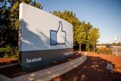 Facebook will require employees to be vaccinated before returning to campus