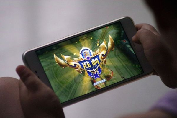 China restricts kids' online gaming to three hours a week